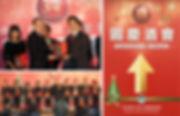 news_press_releases_20141209.jpg