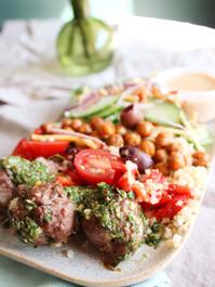 Mediterranean Lamb Bowl