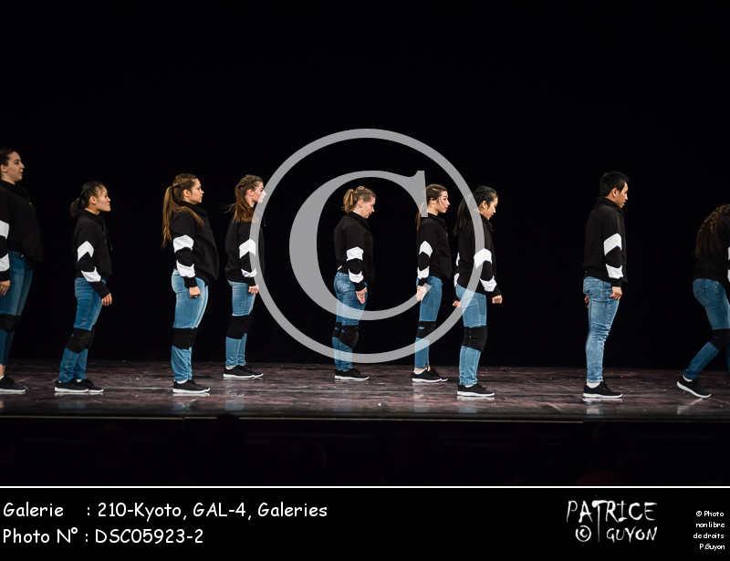 210-Kyoto, GAL-4-DSC05923-2