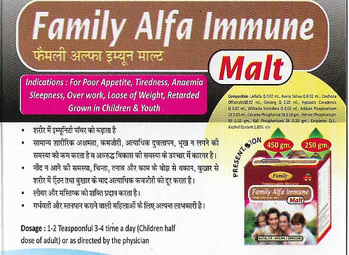 Family Alfa Immune Malt 450 Gram Pack of 2