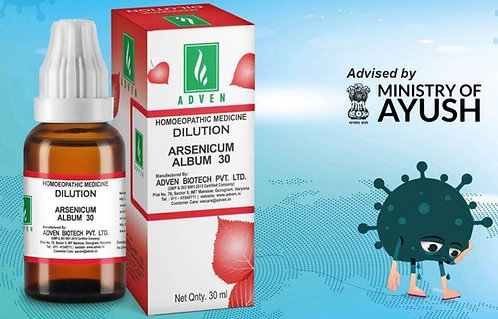 Adven Arsenic Album 30CH Pack of 5