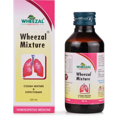 Wheezal Cough Mixture (120ml) Pack of 4