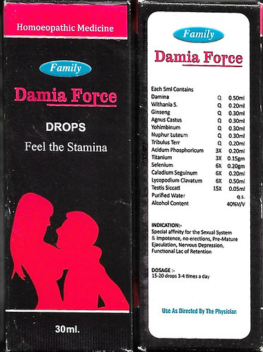 Family Damia Force Pack of 2