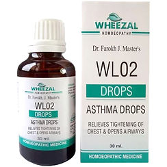 WHEEZAL WL 2 DROPS FOR ASTHMA PACK OF 3