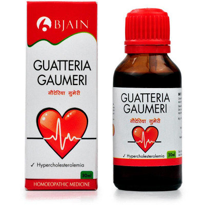 B Jain Guatteria Gaumeri Drops (30ml) Pack of 2
