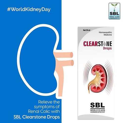 SBL's ClearStone Pack of 4