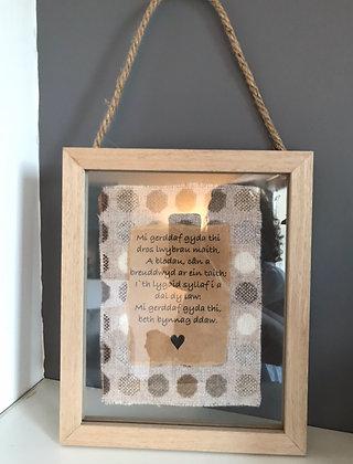 Wooden Hanging Frame