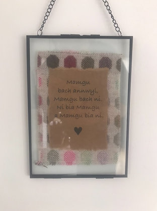 Glass Hanging Frame
