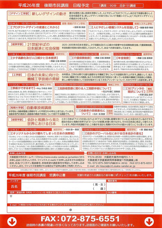 pdf_02.jpg