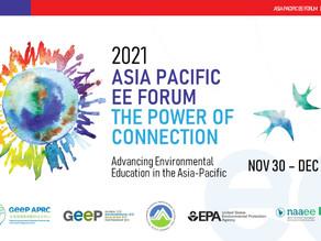 2021亞太環境教育論壇,敬請期待!