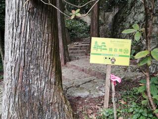 基山登山② 本福寺コース(11月)編