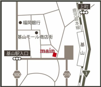 マイン ヘア クリニック main hair clinic JR基山駅前