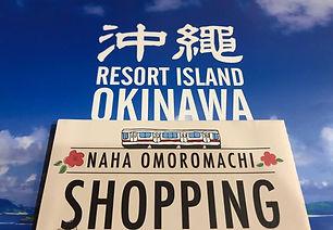 沖繩.jpg