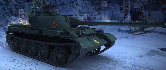 Type62.jpg