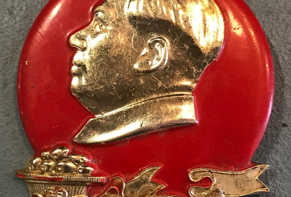 Vintage China Badge