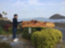 周防大島_181201_0014.jpg