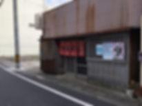 周防大島_181201_0008.jpg