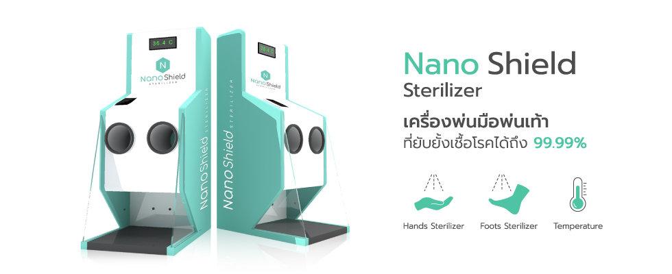 เครื่องพ่นมือพ่นเท้า-NanoShield-10.jpg