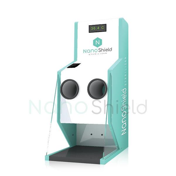 เครื่องพ่นมือพ่นเท้า-NanoShield-7_0.jpg