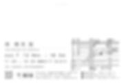 スクリーンショット 2020-05-14 11.28.55.png