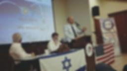 הרצאה בפרלמנט הריביירה במיאמי