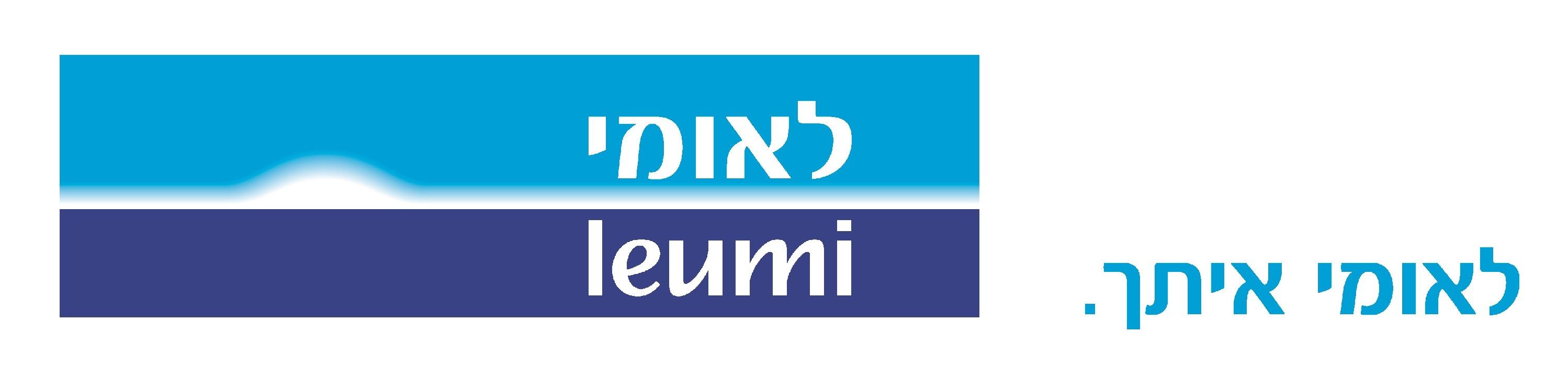 לוגו בנק לאומי_edited