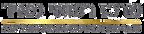 Logo Meir Update 2017- PNG (4).png