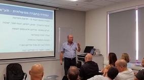 הרצאה בכנס פורשי צהל בחיפה.jpg
