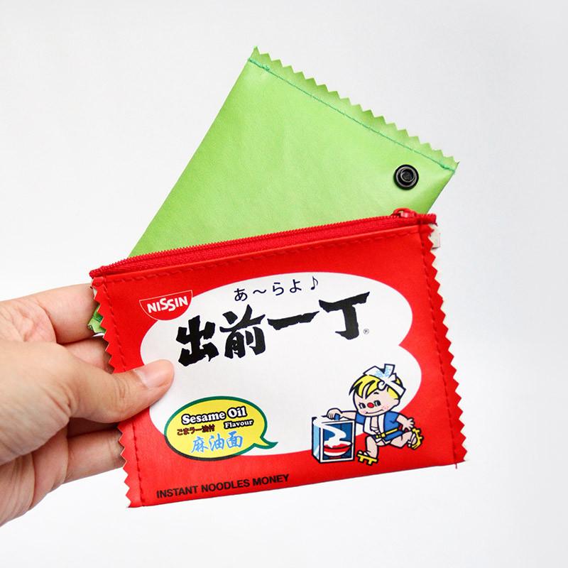 CQYD Tissue Holder / Coin Pouch