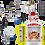 Thumbnail: Playmobil 70307 Mars Mission Play Box
