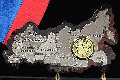 Часы карта России