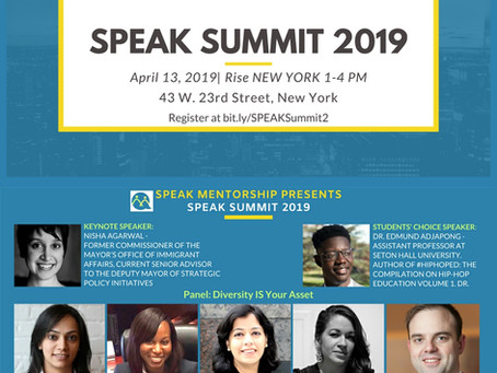 Partner Event! SPEAK Summit 2019