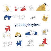 YODUDEheybro-YodudeHeybro.jpg