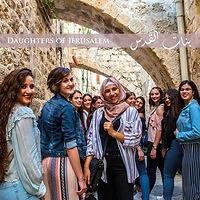 BANATalQuds-DaughtersOfJerusalem.jpg