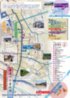 赤札堂入稿2019ジャンゴ古地図2OL_cmyktrm.jpg