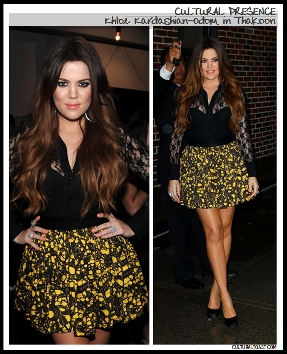 kardashian-thakoon-batik-skirt-collage.png
