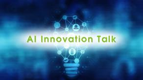 AI Innovation Talk 2021-0117