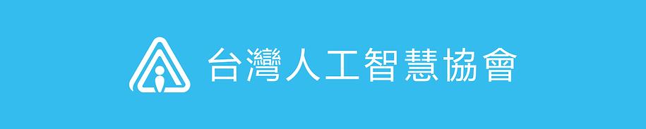 AIA-logo-Lake.png