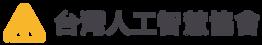 AIA-logo-260x45-Trans.png