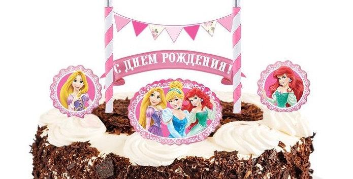 """Праздничный набор для торта """"С Днем Рождения"""", 2 свечи, Принцессы"""