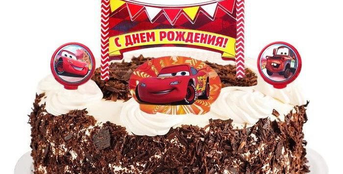"""Праздничный набор для торта """"С Днем Рождения"""" 2 свечи, Тачки, 12х20 см"""