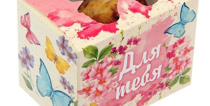 """Коробочка для сладостей """"Летнее настроение"""", 10 х 8 х 7 см"""
