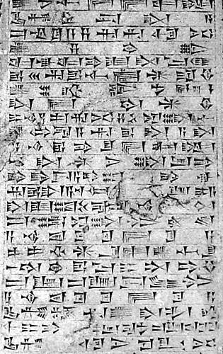 Cuneiform_script.jpg
