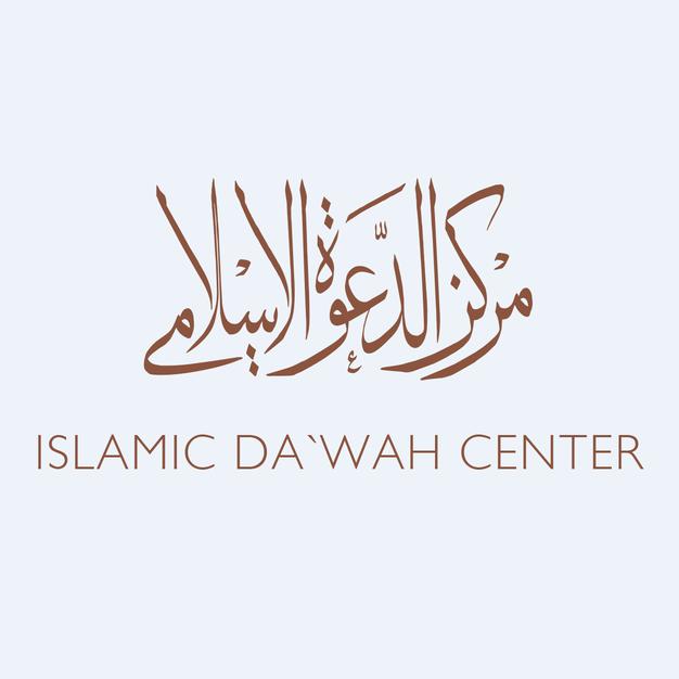 Islamid Da'Wah Center