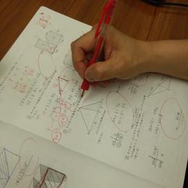 算数テキスト 赤ペン