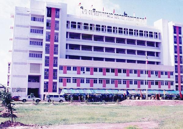โรงเรียนหนองคายวิทยาคาร
