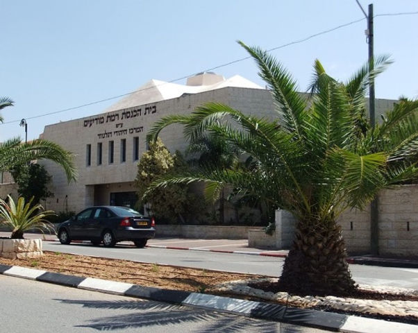 Glenwood Synagogue.jpg