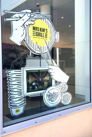 Bank of Melbourne For the Makers Campaign Chadstone Windows Chadstone