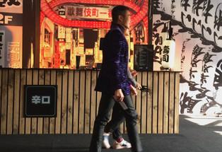 Asahi Melbourne Fashion Festival Bar
