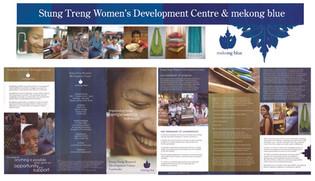 Stung Treng Women's Development Centre, Cambodia